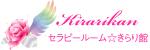 栃木県のセラピールーム☆きらり館