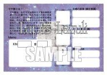 セラピールーム☆きらり館 MAYAカラー®セラピスト養成講座 イベントカード