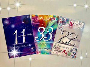 33オプショナルカード
